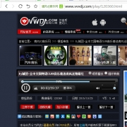 清风DJ音乐 V2.0.2 电脑版