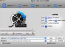 Bigasoft ProRes Converter Mac版V4.5.0 mac版