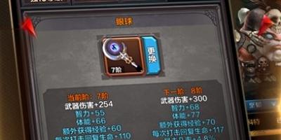 《暗黑之影》,游戏中玩家们无需任何的操作经验就可以轻松的上手,简单的操作可见实力不可小觑啊,庞大的魔兽场景给你带来视觉冲击感。喜欢这类游戏的玩家快来52z下载体验吧