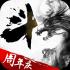 鑫岳�n(cang)穹(qiong) V1.5.5 安卓版