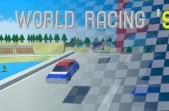 世界赛车95·游戏合集