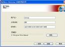 Nero Burning ROMV6.0 简体中文版