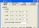一键关机V4.3.72