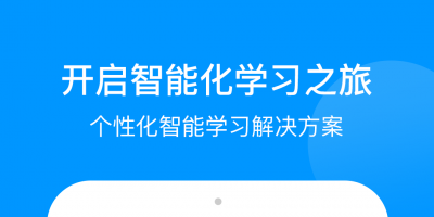 口语学习app是一款韩语学习应用,精心打造的简单实用的口语学习app,涵盖日常交流、交通、住宿、就餐、购物、旅游观光等多个应用场景,