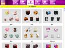 魔法桌面美化王最新版V5.1.9 最新版
