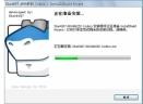 视频解码器下载V7.4.5 电脑版