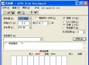 U盘/SD卡读写速度测试软件V1.0 电脑版