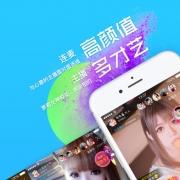 敢聊直播 V6.5.5 iPhone版