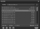 kk录像机V2.7.0.1 电脑版