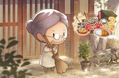 众多回忆的食堂故事2·游戏合集