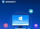 2345安全卫士2017V2.5.0.5767 电脑版