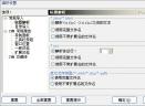 PowerCHMV5.7 绿色汉化免费版