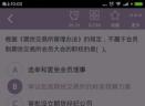 期货从业资格总题库V3.9 安卓版