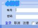 多功能小秘书V1.65绿色中文版