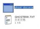 GhostV8.2 FORDOS版