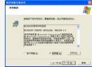 Microsoft Windows InstallerV5.0 5.0.810.500 最新版