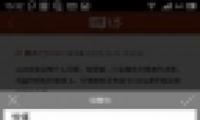 安卓版谷歌拼音输入法3.1最新版下载地址,重大更新:增白色主题