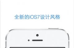 邮箱app