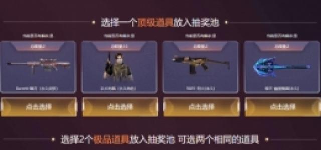 CF队长肖枫是几防角色?