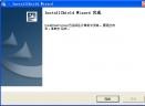Microsoft SQL Server 2000SP4补丁简体中文版