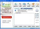 恶意网站清除V13.6 简体中文绿色特别版