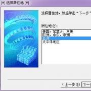 佳能mp190打印机驱动 V1.0.1 电脑版