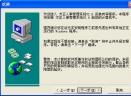 方正人事管理系统V2.0