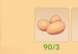 摩尔庄园摩摩蛋包饭怎么做?