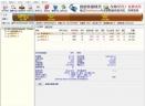 磁盘管理与数据恢复软件V4.9.3.409 免费版