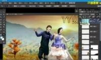 PS教程photoshop教程 photoshop抠图 photoshop调色