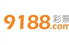 9188彩票APP合集