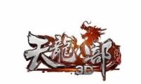 天龙八部3D七夕活动介绍