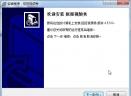 抠抠视频秀无水印破解版V4.6 最新免费版