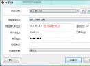 FlashFXPV5.4.0.3970 绿色破解版