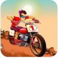 骑自行车上山 V1.0.1 安卓版