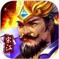 幻想水浒传 V1.0 手机版