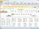 hao123浏览器V1.0.9.1016 电脑版