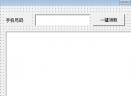 一键批量领取美团外卖�还ぞ�V2.0.0 最新版
