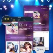 掌上英魂之刃 V1.6.2 iPhone版