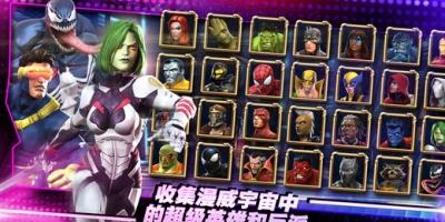 漫威格斗冠军之争是一款动作竞技类手机游戏,由漫威公司正式授权的一格斗手游,蜘蛛侠、蝙蝠侠等等一些大家熟知的角色都会出现在这里,快来挑战他们吧!