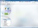 蚂蚁浏览器V9.0.0.373 官方最新版