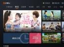 芒果tv免vip去广告版V5.0.0.2 破解版