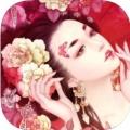 朝代美女 V1.2 苹果版