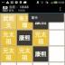帝王2048 V1.5 安卓版