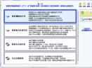 超级硬盘数据恢复软件破解版V4.8.9.2 官方免费版