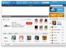 海马苹果助手V4.4.8 电脑版