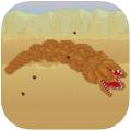 突变沙虫 V1.0 苹果版