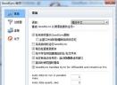 goodsync破解版V10.4.5.9 官方版