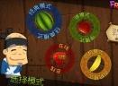 水果忍者电脑版