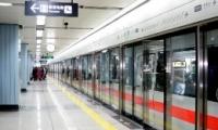 9月2日地铁停运